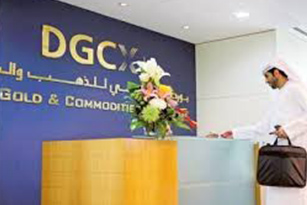 DGCX license